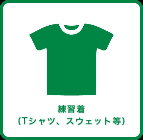 ダンススクールBSWAG 練習着(Tシャツ、スウェット等)