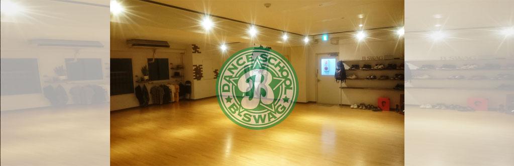 湘南ダンススタジオ
